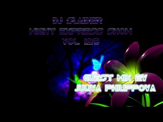 DJ Slaider - Night Express Show #129(Guest Mix by Juliya Philippova)