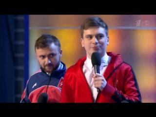 Русские туристы и англиискии язык _ Горизонт _ КВН 2015 _ Высшая Лига, Четвертая