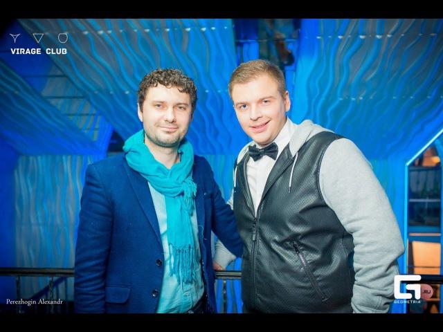 GeometriaTV: Miss VIRAGE club 2015 - Vj А'ртур Васильев
