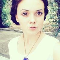 Alexandra Stratan