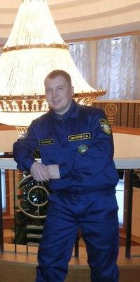 Ларюков Олег
