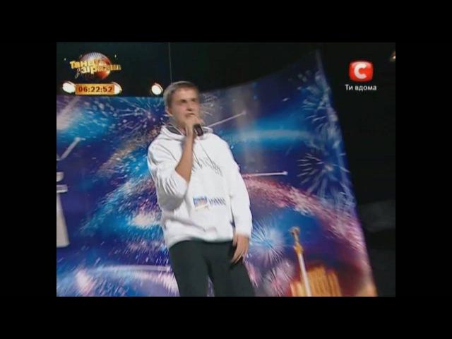 Ukraine got talant 3, Artem Loik .the best