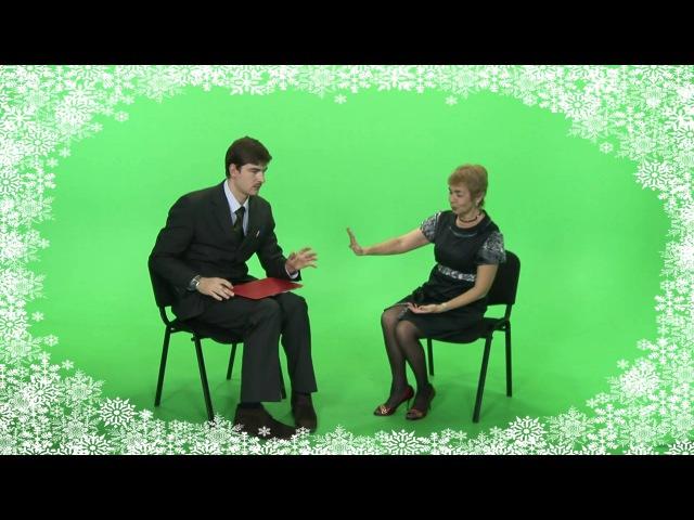 Реутов ТВ Новогодние Беседы