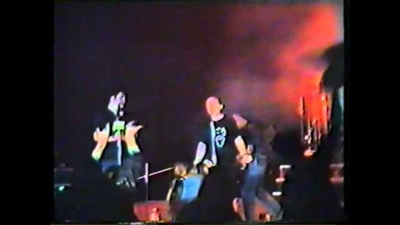 Группа Йеху фест Симбиоз 1994
