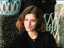 Время танцора фильм 1997