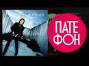 Chris Norman - Full Circle Full album 1999