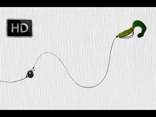 Сплит-шот оснастка (Split-Shot) HD