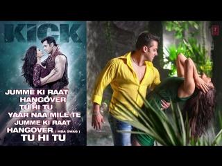 Kick --  Full Audio Songs Jukebox - 1 _ Salman Khan _ Jacqueline Fernandez