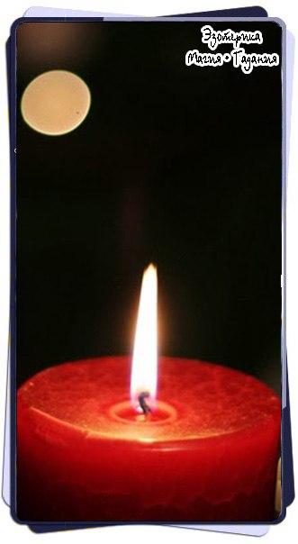 голландских мастеров нестоячка на фото и красную свечу реализовала