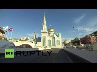 Россия: Видеоматериал показывает Московская соборная мечеть впереди официального открытия.
