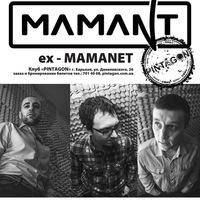 MAMANT (ex MAMANET)   31 января 20:00   PINTAGON