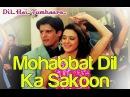 Mohabbat Dil Ka Sakoon Full Video Dil Hai Tumhaara Preity Zinta Arjun Rampal Jimmy Mahima