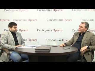 Леонид Калашников: 99% наших экономистов  кашпировские.Первая часть.