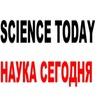 Science today - Наука сегодня