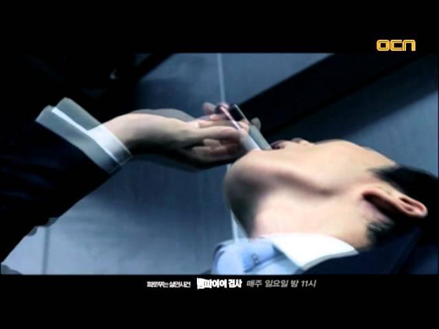 OST MV Вампир прокурор Vampire Prosecutor