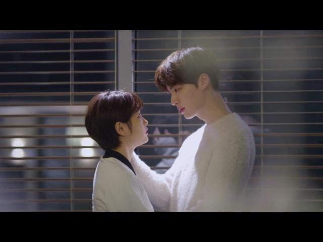 제시 (Jessi) - My Romeo (신데렐라와 네 명의 기사 OST) [Music Video]