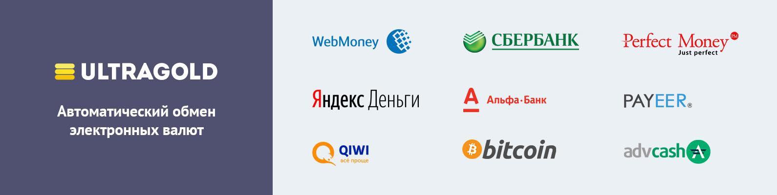 Visa обмен рублей на доллары в русских