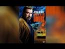 Джесси Стоун Ввиду отсутствия доказательств (2012)   Jesse Stone: Benefit of the Doubt