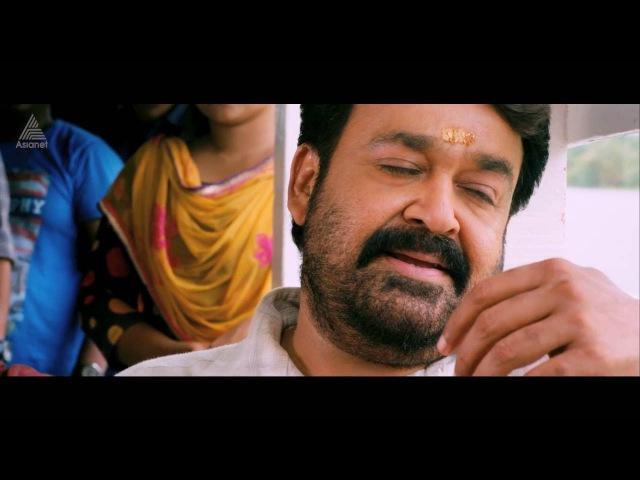 Chinnamma Adi Official Video Song ll Oppam ll Mohanlal ll Priyadarshan