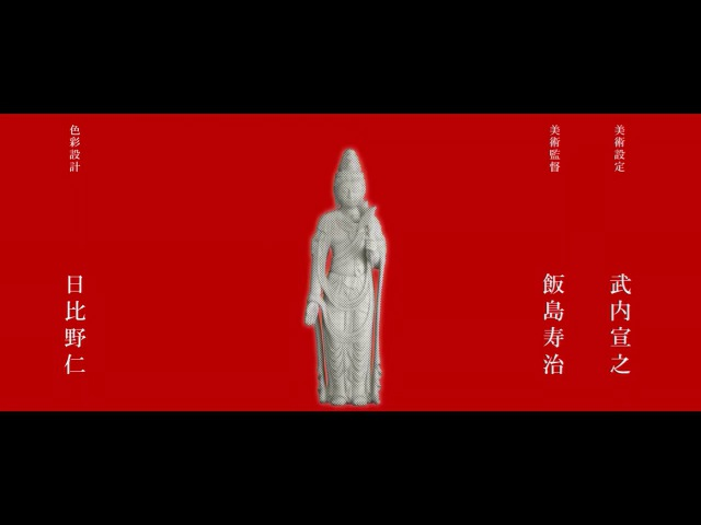 Kizumonogatari Истории ран 1 фильм смотреть аниме онлайн бесплатно на Sibnet