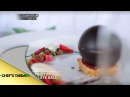Fruity Chocolate Ball - Cast Bidadari Terakhir - Chef's Table