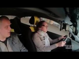 Ну очень терпеливый инструктор по вождению.
