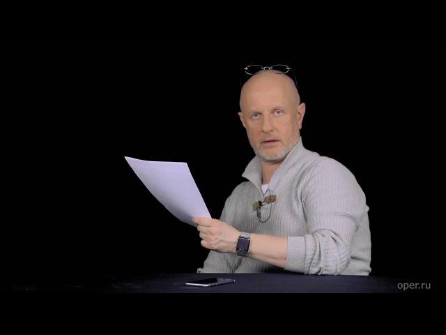 Дмитрий Пучков Гоблин читает рассказ Чёрная зависть о любви эротике и эгоизме интернационально