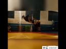 Акробатика после тренировки