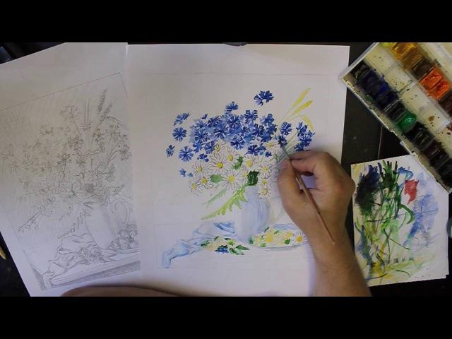 Пишем натюрморт с васильками От идеи до воплощения