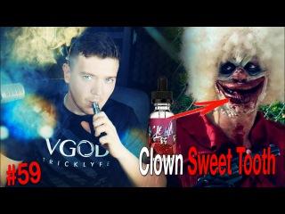 Пиратский самозамес #59 / ОЧЕНЬ ПРОСТОЙ РЕЦЕПТ / Clown Sweet Tooth
