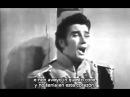 Franco Corelli Il fiore che avevi a me tu dato de Carmen de Bizet subtítulos español e italiano