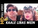 Kaale Libas Mein Badan Gora | Masoom 1996 Songs | Ayesha Jhulka, Inder Kumar
