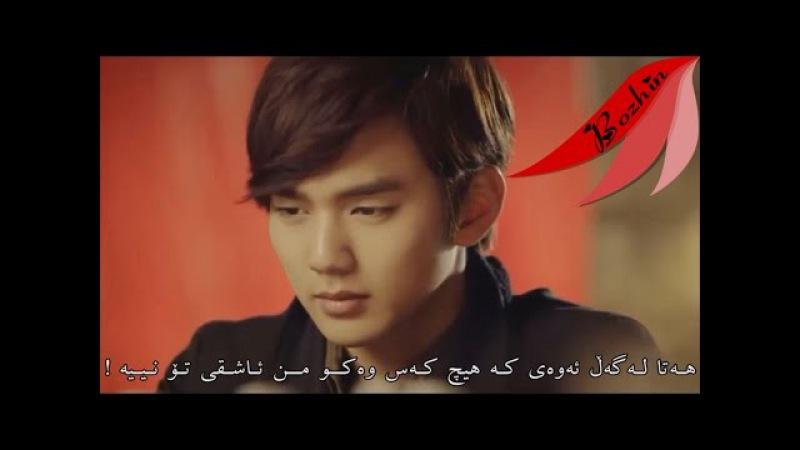 Amin Habibi Adat Very Sad Song Kurdish Subtitle By Bozhin Rzgar HD Clip