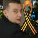 Фотоальбом человека Александра Кирпичёва