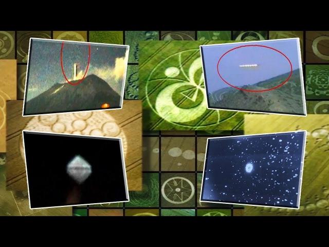 Альциона Плеяды 20, часть 1 -- Помощь космической конфедерации круги на полях, появления НЛО...