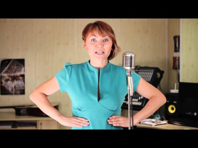 Урок вокала для начинающих. Техника дыхания. Иркям Заликова