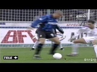 Luis Nazario De Lima Ronaldo || Fenomeno || All skills with Inter || HD 720p