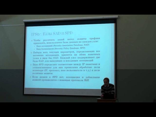 Лекция 18 Компьютерные сети Александр Масальских CSC Лекториум