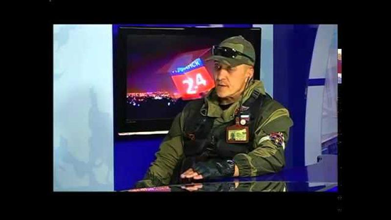 ГТРК ЛНР Интервью Александр Беднов 29 сентября 2014