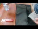 Правильное использование Жидкой Латки для ПВХ