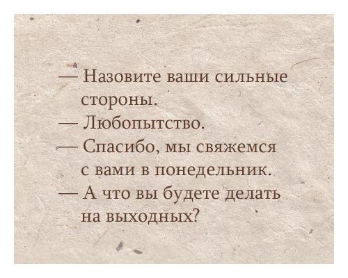 Анекдот Качество