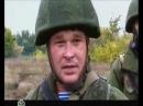 31-я ДШБ(Ульяновск) и 3 ОБрСпН ГРУ