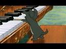 Песенка из мультфильма Коты аристократы