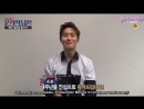 CUT 160226 Problematic Men 1st Anniversary Celebration Video @ EXO's Suho Eng sub