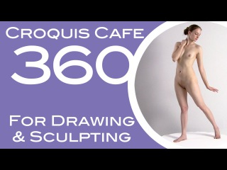 Croquis Cafe 360: Drawing & Sculpture Resource, Gabrielle #6