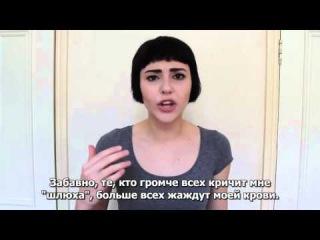 Savannah Brown - Hi, I'm a Slut RUS SUB