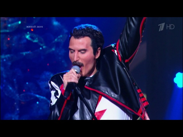 Ксана Сергиенко Freddie Mercury The Show Must Go On Точь‑в‑точь Фрагмент от 01 01 2016