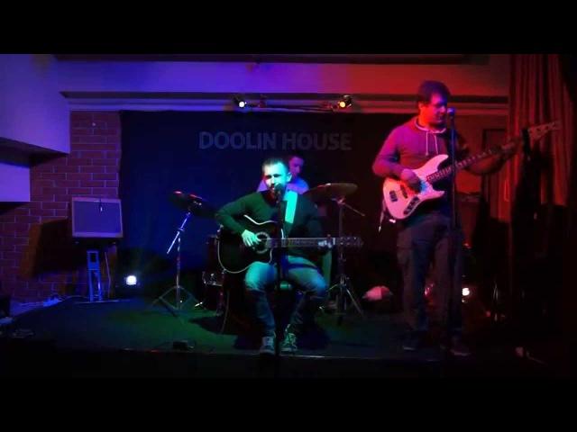 Корпус 4 - Поезда (выступление в Dooline House)