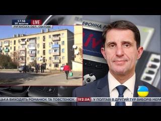 Взрывы в Сватово. Последняя информация от Зоряна Шкиряка