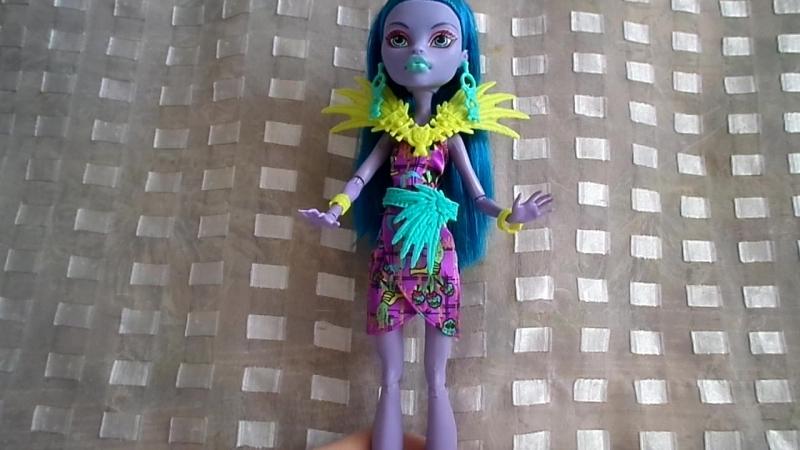Обзор на Джейн Булитл*Монстер Хай Jane Boolittle*Monster High